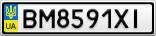 Номерной знак - BM8591XI