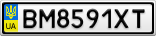 Номерной знак - BM8591XT