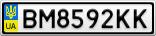 Номерной знак - BM8592KK