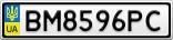Номерной знак - BM8596PC