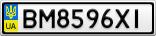 Номерной знак - BM8596XI