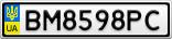Номерной знак - BM8598PC