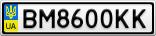 Номерной знак - BM8600KK