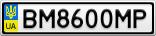 Номерной знак - BM8600MP