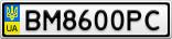 Номерной знак - BM8600PC