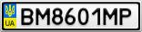 Номерной знак - BM8601MP