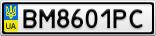 Номерной знак - BM8601PC