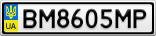 Номерной знак - BM8605MP