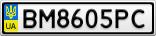 Номерной знак - BM8605PC