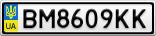 Номерной знак - BM8609KK