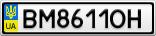 Номерной знак - BM8611OH