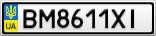 Номерной знак - BM8611XI