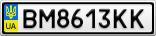 Номерной знак - BM8613KK