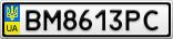 Номерной знак - BM8613PC