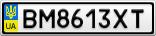 Номерной знак - BM8613XT