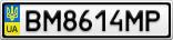 Номерной знак - BM8614MP