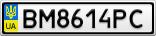 Номерной знак - BM8614PC