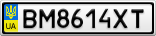 Номерной знак - BM8614XT