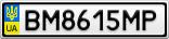 Номерной знак - BM8615MP