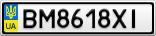 Номерной знак - BM8618XI