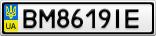 Номерной знак - BM8619IE