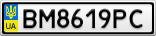 Номерной знак - BM8619PC