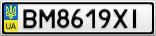 Номерной знак - BM8619XI