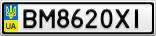 Номерной знак - BM8620XI