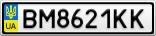 Номерной знак - BM8621KK