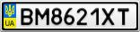 Номерной знак - BM8621XT