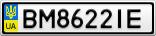 Номерной знак - BM8622IE