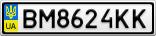 Номерной знак - BM8624KK