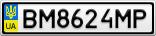 Номерной знак - BM8624MP