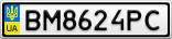 Номерной знак - BM8624PC