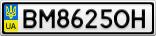 Номерной знак - BM8625OH