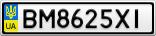 Номерной знак - BM8625XI