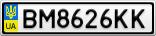 Номерной знак - BM8626KK