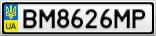 Номерной знак - BM8626MP