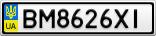Номерной знак - BM8626XI