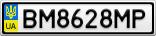 Номерной знак - BM8628MP