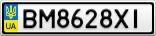 Номерной знак - BM8628XI