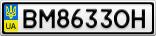 Номерной знак - BM8633OH