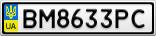 Номерной знак - BM8633PC