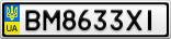 Номерной знак - BM8633XI