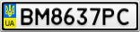 Номерной знак - BM8637PC