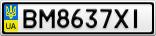 Номерной знак - BM8637XI
