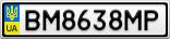 Номерной знак - BM8638MP