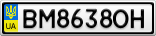 Номерной знак - BM8638OH