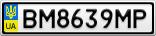 Номерной знак - BM8639MP