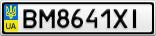 Номерной знак - BM8641XI